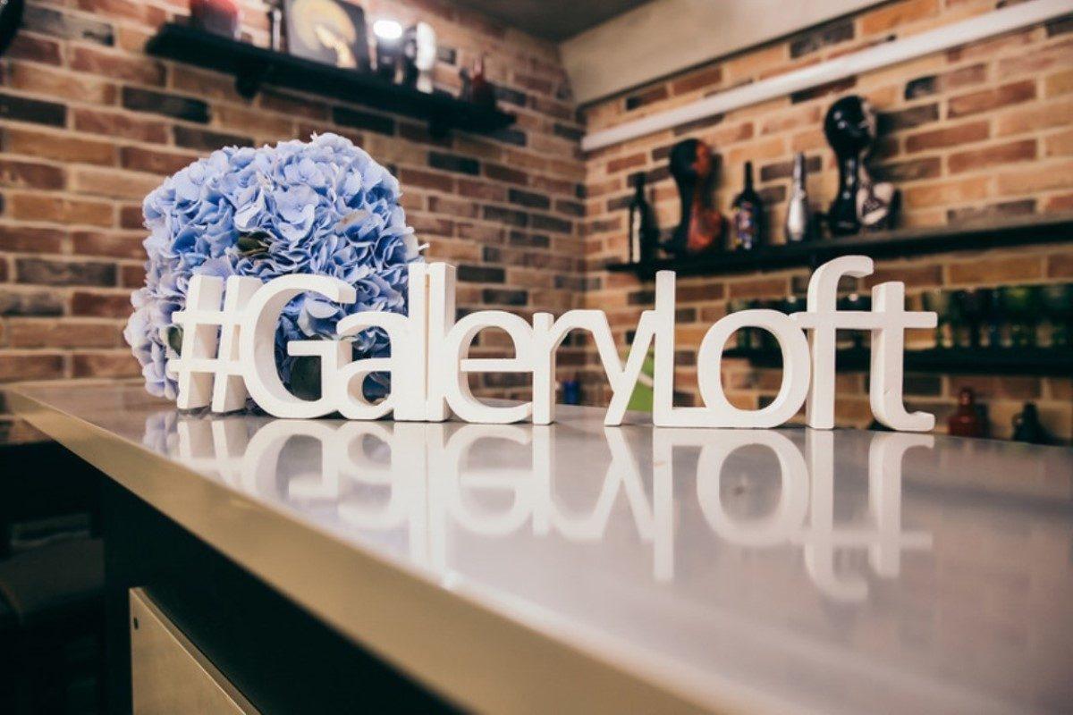 Лофт GalleryLoft